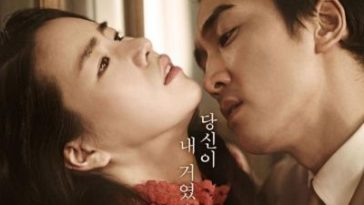 Top 10 Adult Korean Movies With Nudity and Sex Scenes